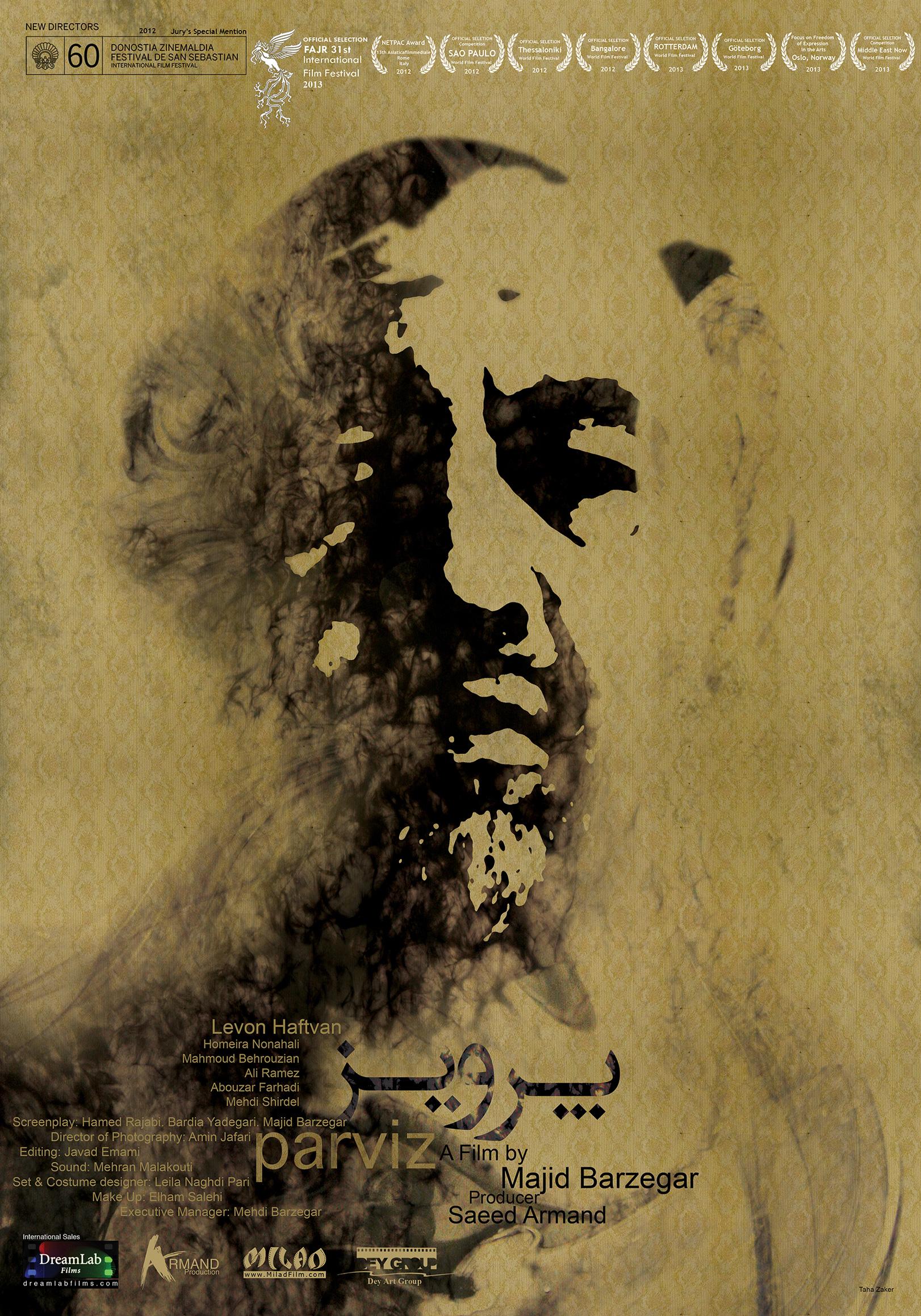 parviz-poster-01
