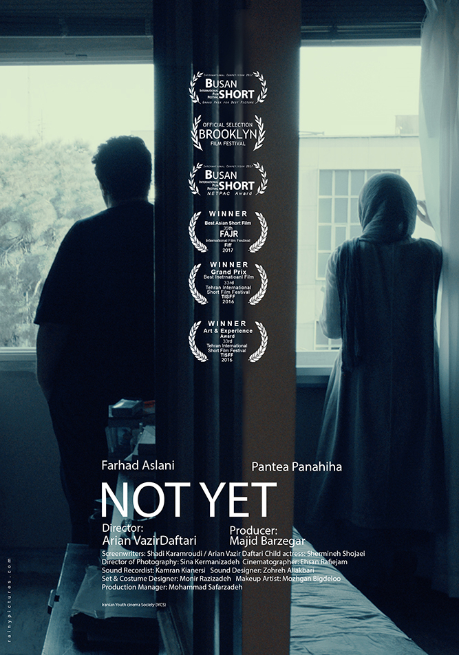 not yet Engilsh Poster No1